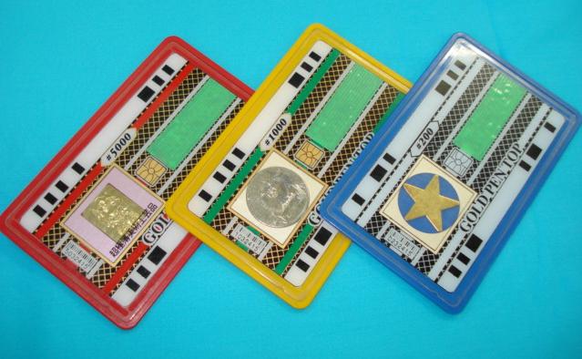 初めてのケースか?/景品交換所に強盗 現金ではなく「景品カード約1300枚」奪って逃走